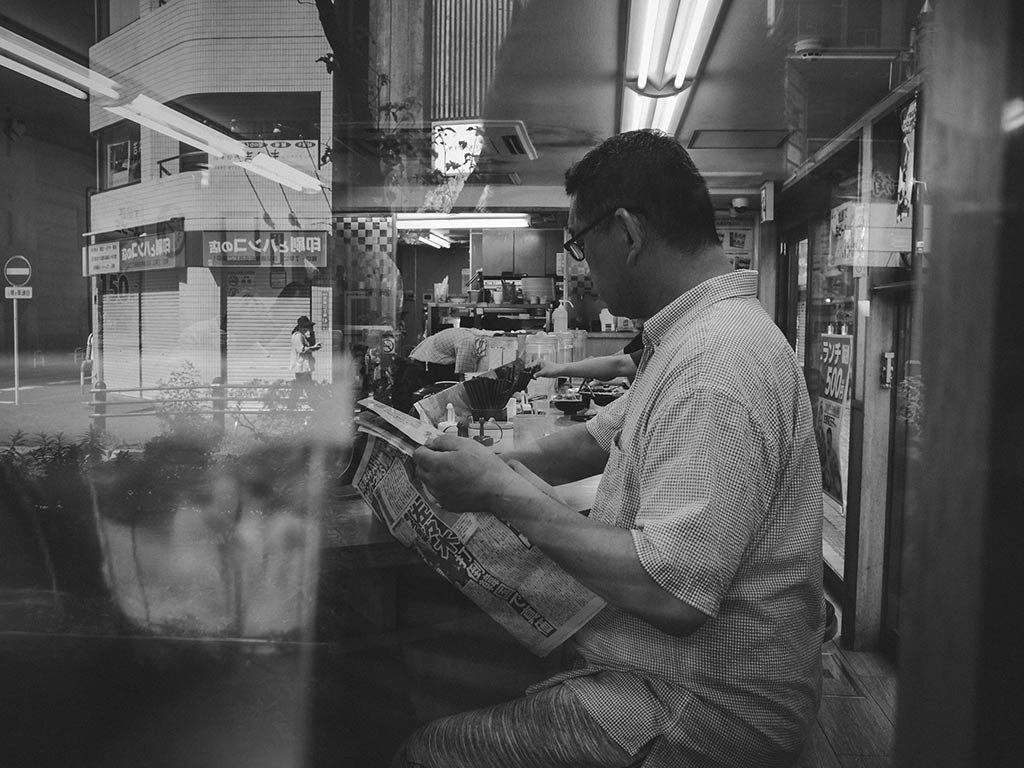 William Sudhana Tokyo Street Photography Reflection Street